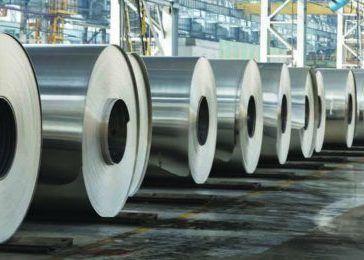 Алюминиевая отрасль