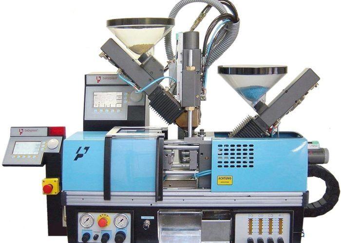Оборудование для прессионного формования