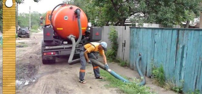 Откачка канализации в частном доме