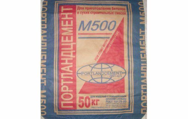 Портландцемент маркой М500