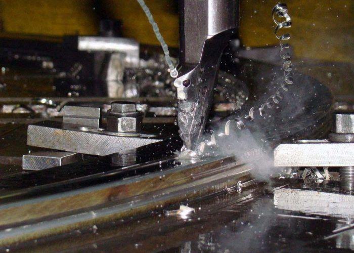 Строгальная обработка металла