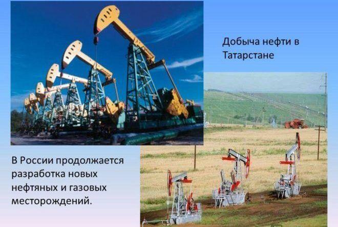 В России продолжается разработка новых нефтяных и газовых месторождений