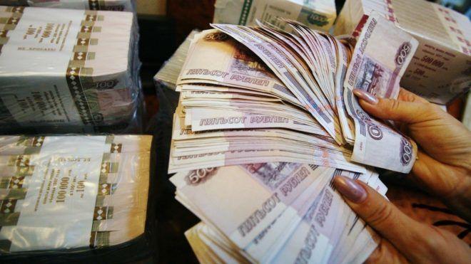 Значительные денежные ресурсы
