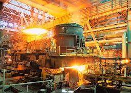 Металлургия промышленность