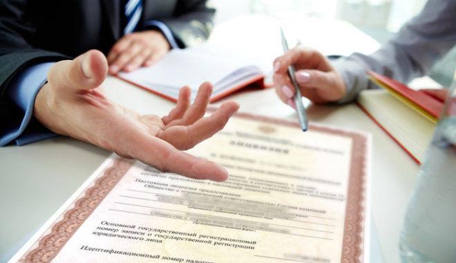 Оформление лицензии по обращению с отходами