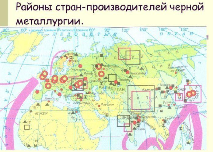 Районы специализирующиеся на черной металлургии
