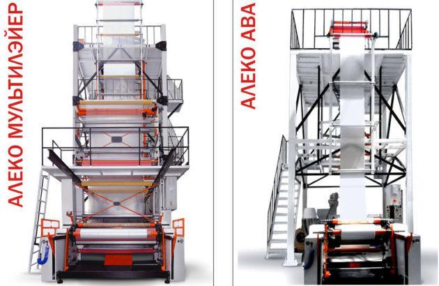 Экструзионные линии для производства однослойной и многослойной ПЭ-пленки