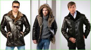 Модная верхняя одежда для мужчин