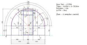 Чертеж арочной теплицы из поликарбоната