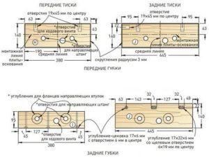 Чертеж деревянных губок для столярных тисков