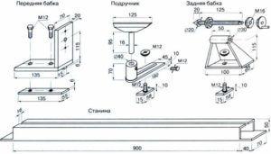 Чертежи основных узлов самодельного токарного станка