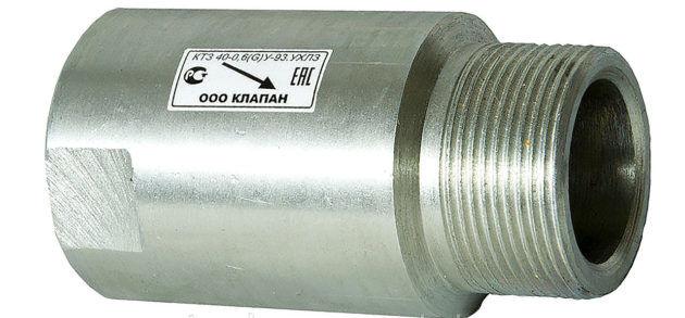 Клапан термозапорный Ду 15