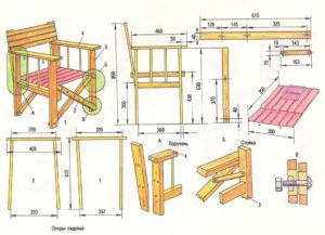 Пример чертежа деталей стула