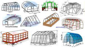 Разные конструкции каркасов теплиц