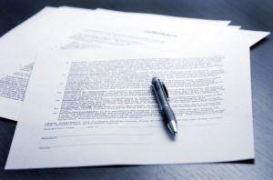 Заявление на лицензию ТБО