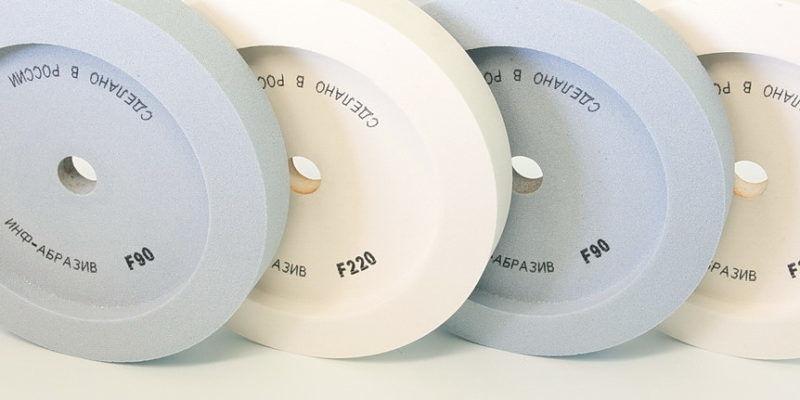 Абразивные заточные диски
