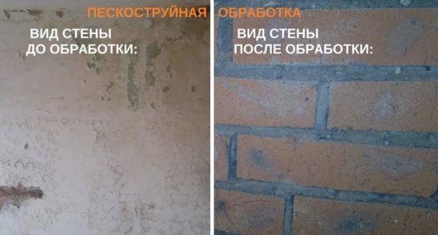 Технология пескоструйной обработки кирпича