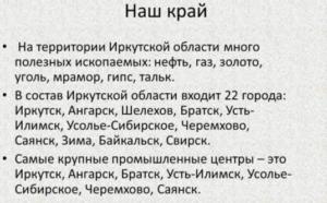 Добыча мрамора в Сибири