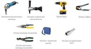 Инструмент и материалы для оконного отлива