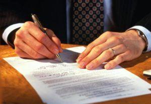 Покупка лицензии не нужна если предприниматель приобретает предприятие со всеми разрешительными документами