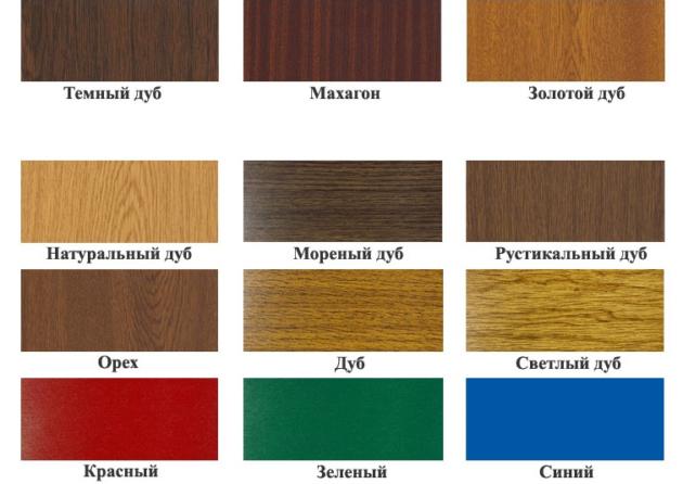 При ламинировании металлопластикового профиля пленками возможны следующие варианты декора поверхности