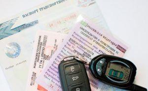 В случае утери документов следует указать в заявлении об потери утилизации автомобиля