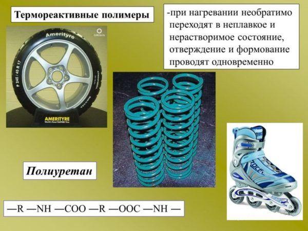 Использование жидких полимеров в различные деятельности