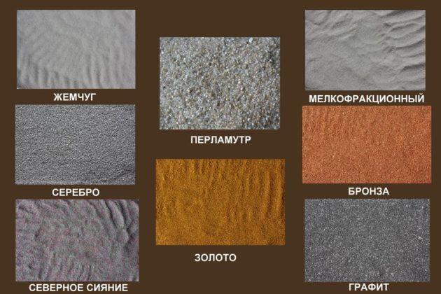 Кварцевый песок представляет собой сыпучий кварц - самый прочный в природе материал
