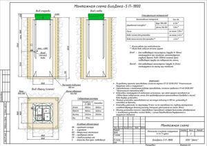 Монтажная схема БиоДека -8 П-1800
