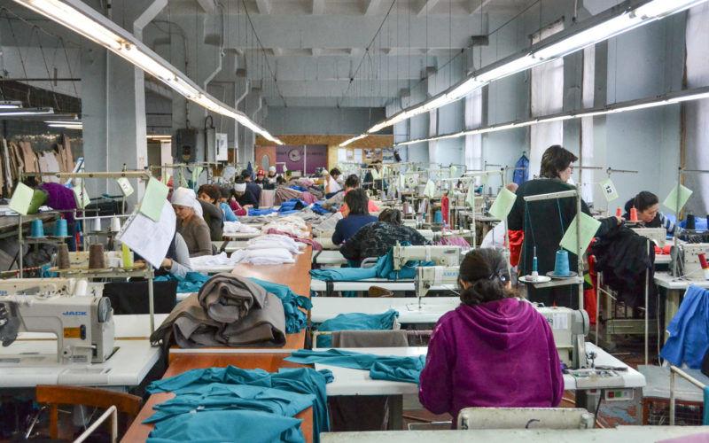 Швейная промышленность