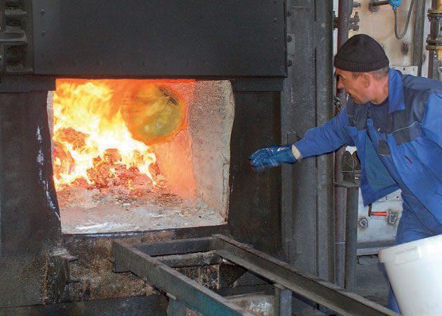 Сжигание в печи