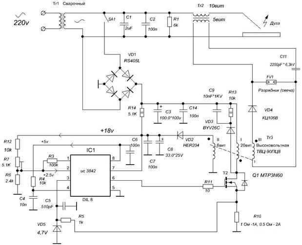 На основе схемы обратнохода на UC3842-5