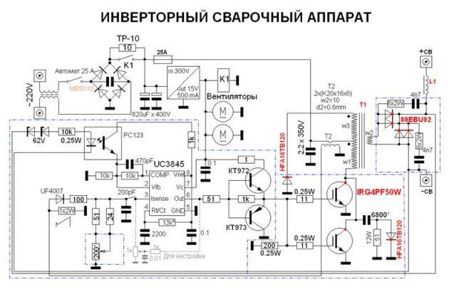 Схема инверторного сварочного аппарата