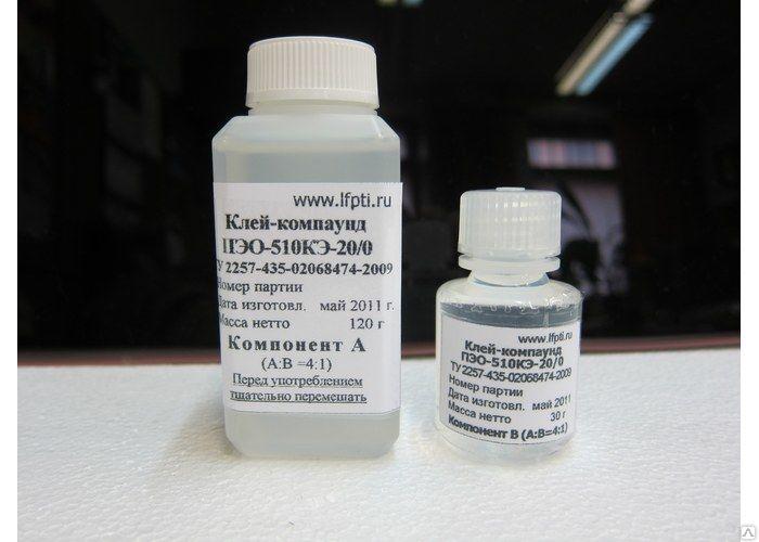 Эпоксидный клей-компаунд ПЭО-510 КЭ-20