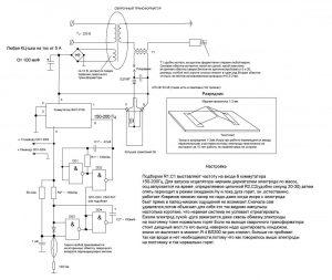 Подробная инструкция изготовления осциллятора своими руками