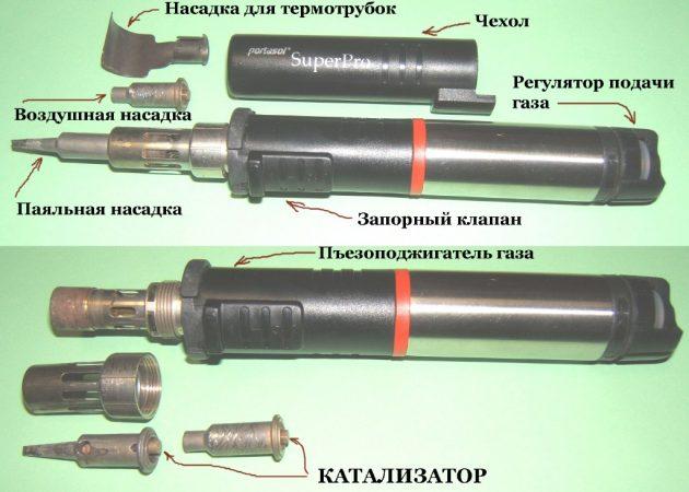 Газовый паяльник - устройство